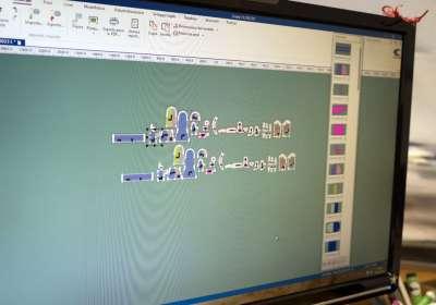 CAD e Piazzamento Automatico